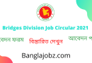 Bridges-Division-Job-Circular-2021